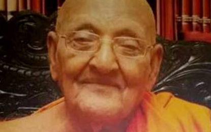 Condolence message on the demise of Ven. Anamaduwe Sri Dhammadassi NayakeThero