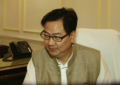 interview ,Kiren Rijiju Mos,Home ,Govt.Of India