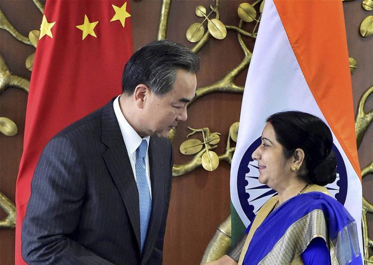 Wang-Swaraj