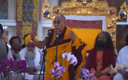 His Holiness the Dalai Lama Leads an Interfaith Prayer for World Peace at 34th Kalachakra
