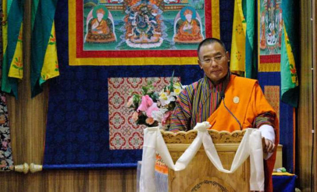 Prime Minister of Bhutan Proposes Founding of International Center of Vajrayana Buddhism