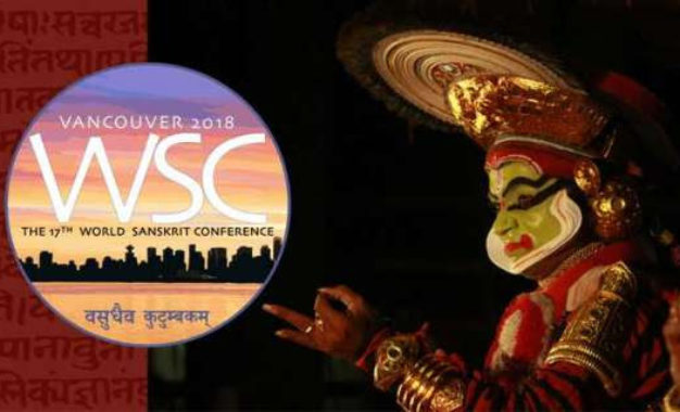 University of British Columbia to Host the 17th World Sanskrit Conference