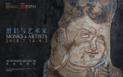 Buddhist Murals from Kizil Grottoes Go on Display in Beijing