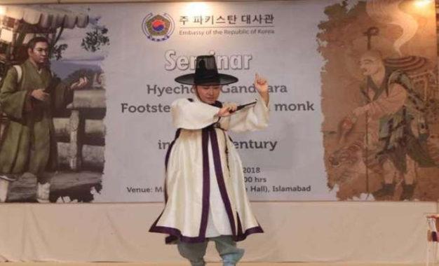 Seminar in Islamabad Highlights Historic Links Between South Korea and Pakistan