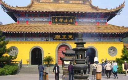 University of Arizona Announces Awards and Fellowships with Funding From Lingyin Temple in China