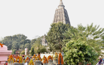 Photo Story, Lhakar: New Year at Bodh Gaya