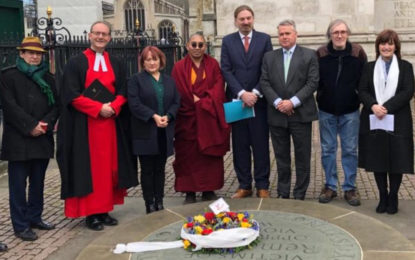 Wreath-laying ceremony held in London's Westminster to commemorate the 60th anniversary of Tibetan National Uprising