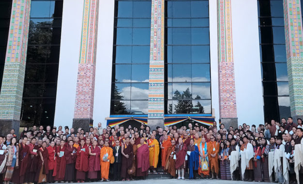 Bhutan Hosts Third International Vajrayana Buddhism Conference