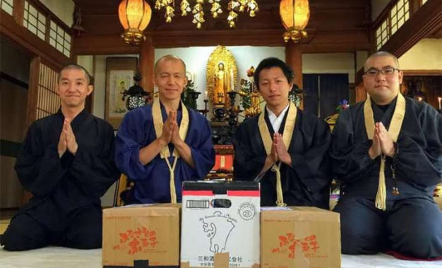 Japanese Buddhist Temples Share Devotional Offerings with Disadvantaged Families