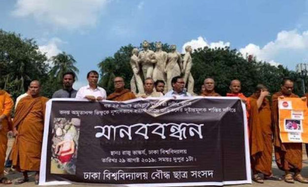 Human Chains and Protests Held in Bangladesh to Demand Justice for Killing of Buddhist Monk