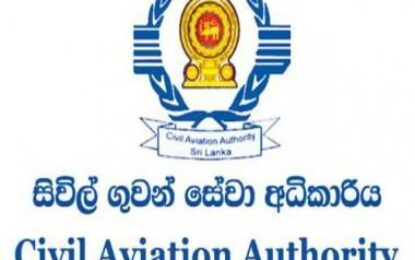As Sri Lanka researches 'Ravan's aviation routes'