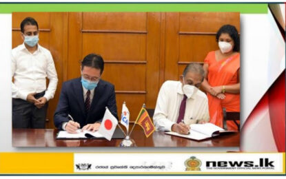 Japan Provides Human Resources Development Scholarships for the Sri Lankan Public Sector