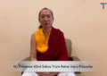Sakya Trizin Rinpoche espouses oneness of humanity in the time of Coronavirus pandemic