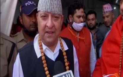 Nepal King reaches Haridwar to participate in Kumbh festival